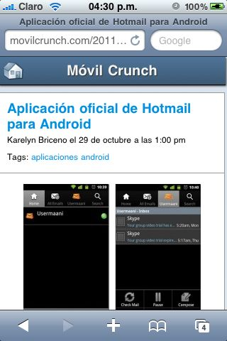 movilcrunch-version-movil-entrada